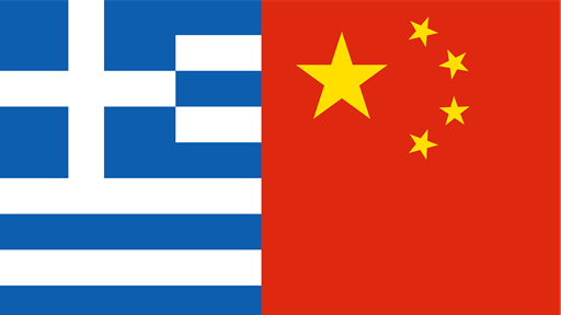 Greece and China Flag